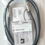 RCU Control Cable, 2m, black